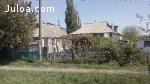 Продается частный дом в г. Раздельная